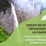 """TATU roteiros FR DECOUVERTE DE LA CHAPADA DIAMANTINA2 150x150 - Circuit """"Le sud de la Chapada Diamantina"""""""